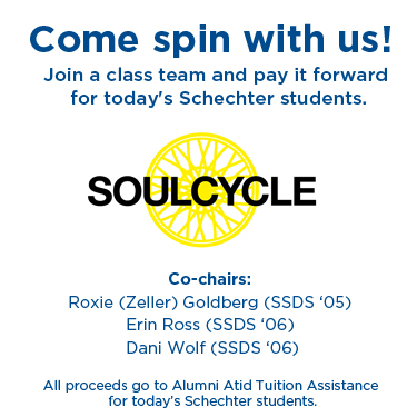 Spin for Schechter with SSDS Classes 2002-2009 Photo