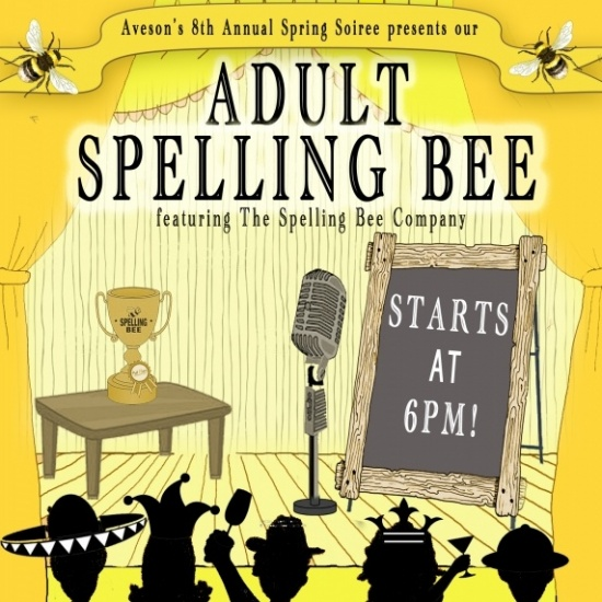 2018 Spelling Bee For Aveson Charter School Photo