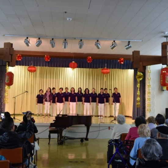 Little Sisters of the Poor Chinese Cultural Night Photo