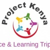 project-kenya's profile image - click for profile